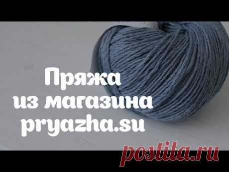 Anna Paul | Пряжа из магазина pryazha.su | Промокод на скидку