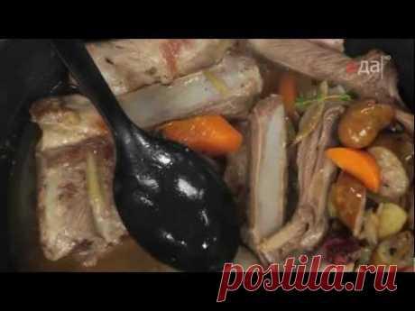 Кухня Франции. Кассуле