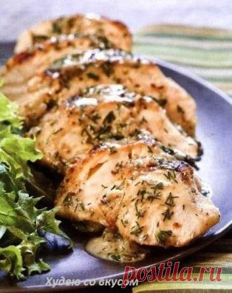 Самый ароматный вариант приготовления куриного филе: блюдо для тонкой талии | Худею со вкусом | Яндекс Дзен
