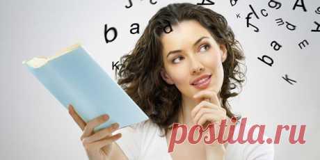 Измените словарный запас, чтобы изменить свою жизнь