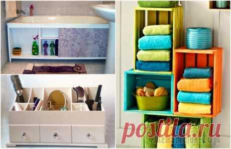 17 блестящих систем хранения, которые сделают даже маленькую ванную стильной и функциональной Пожалуй, каждая хозяйка довольна, когда в доме повсюду царит чистота. И ванная комната – не исключение. Вот только те, у кого эта комната крошечных размеров, часто сокрушаются о том, что навести поряд...