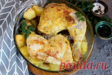 Куриные окорочка с картошкой в духовке — самый вкусный и простой рецепт   Волшебная Eда.ру