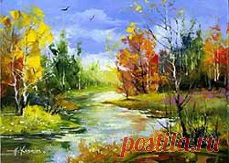Осень. Картины художников. Осенняя живопись. Давайте отдохнем от суеты, наполнимся осенними ароматами, и это будут ароматы осени на картинах художников. Проникнемся осенней мудростью в стихах и цитатах поэтов под музыку ирландско-норвежского дуэта Secret Garden, отправимся в волшебное путешествие по осени…