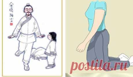 2 секретных упражнения китайской медицины помогут похудеть и вылечить почки!!!