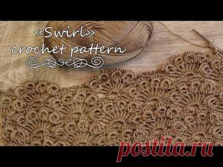 Узор «Завитки» крючком ⚕ «Swirl» crochet pattern 🖖🏻