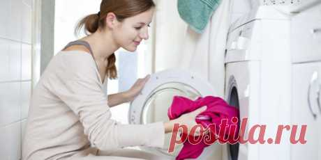 Добавьте черный перец в стиральную машину: результат вас удивит | GERMANIA.ONE