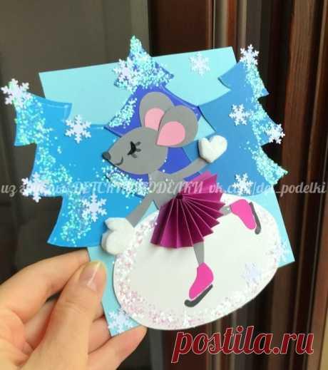 Новогодние поделки с детьми - открытка Мышка