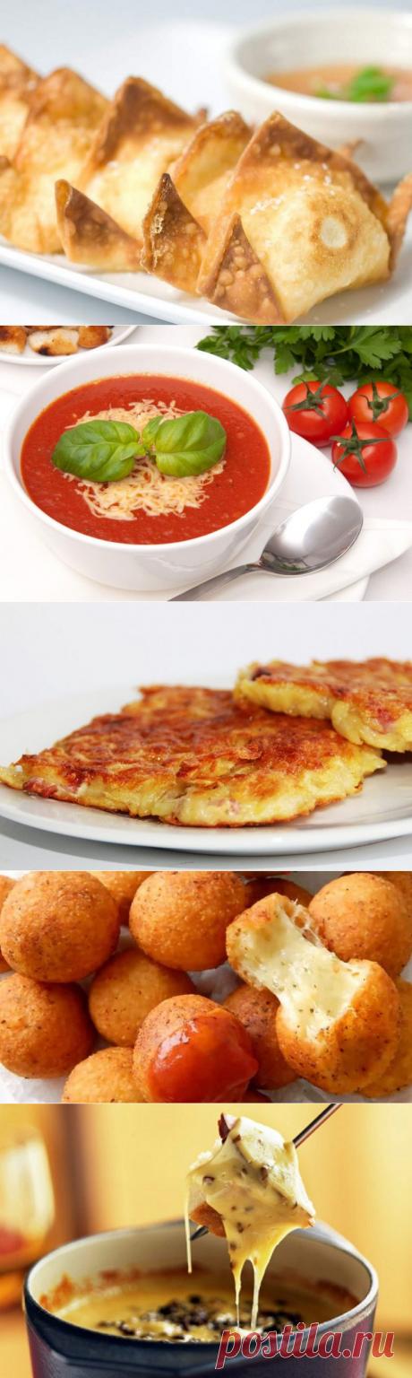 9 отличных блюд из сыра!