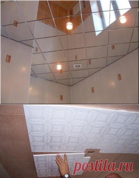 5 идей маскировки дефектов шва потолочных плиток ПВХ