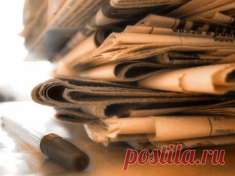 Как применить старые газеты в быту — Мой дом