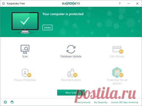 Kaspersky Free — бесплатный антивирус для всего мира — Блог Лаборатории Касперского