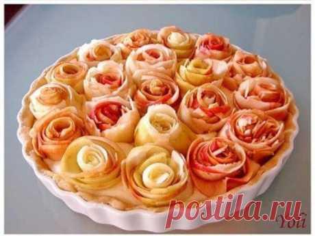 Очень красивый пирог с яблоками