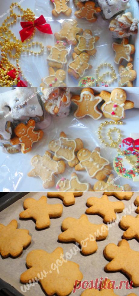 Новогоднее печенье | Готовьте с нами
