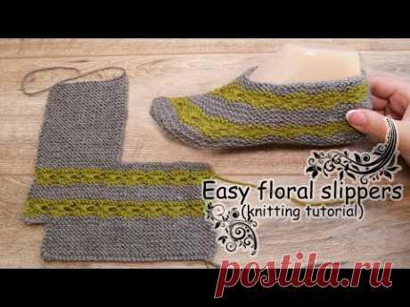 Следки с цветочными полосками спицами 🌼🌼🌼 Easy floral slippers
