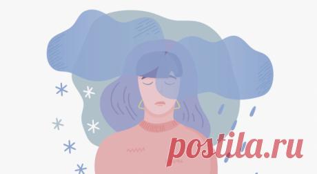 6 психических расстройств, о которых полезно знать - ради себя и близких