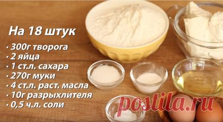 Нереально вкусные: пампушки чесночные без дрожжей за 5 минут! | Советы по дому