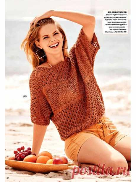 Пуловер цвета корицы с сочетанием узоров. Спицы.