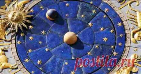 Гороскоп на 8 ноября 2019 года для всех знаков зодиака | Офигенная