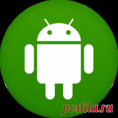Новости  Android