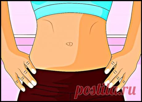 Легкий способ убрать живот без спортивных нагрузок - едим и стоим две минуты!
