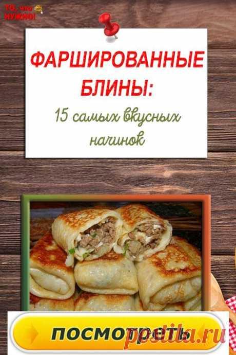 Ингредиенты: Рыба в масле – одна консерва Вареный картофель – 200-300 гр Вареная морковь – 1-2 шт Вареные яйца (в крутую) – три-четыре яйца достаточно Сыр (желательно потверже) – 120 г Лук – 2 шт Соль и майонез (уже по вкусу)