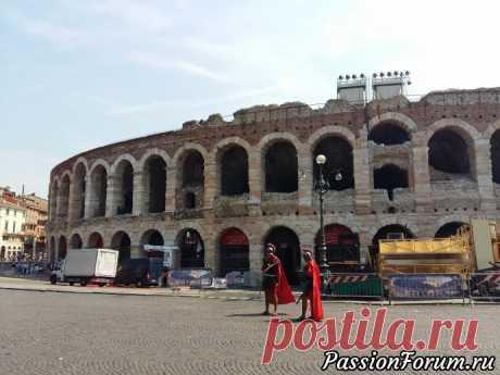 Балкон Джульетты в Вероне. До свидания Италия. | Разговоры на любые темы