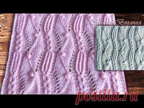 Зигзаги, шишечки, цепочки.  Креативный узор от Хитоми Шида № 57 из 250 - YouTube