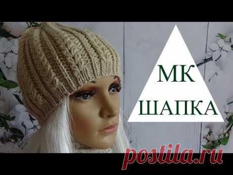 Шапка мелкими колосками/МК