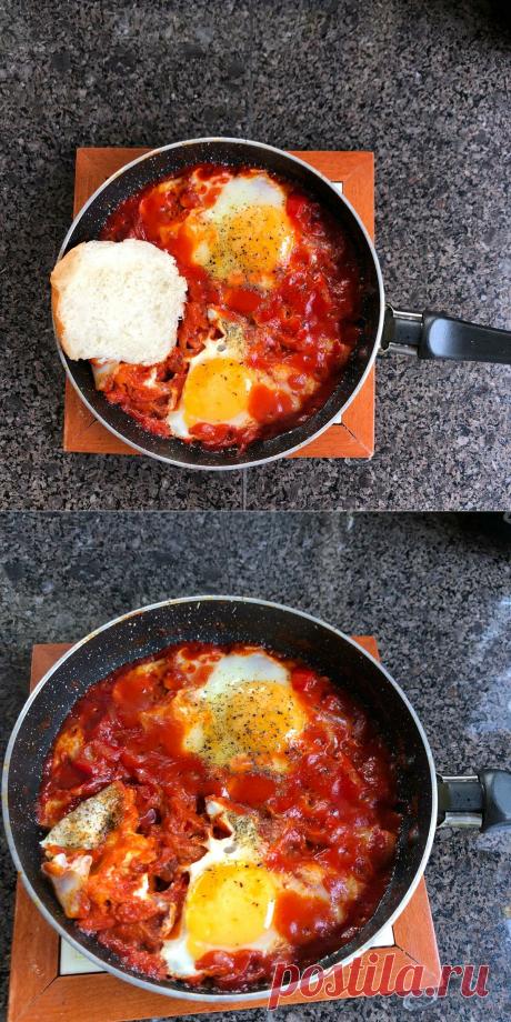 Утренняя солянка. Шакшука и с чем ее едят | Записки тощего обжоры | Яндекс Дзен