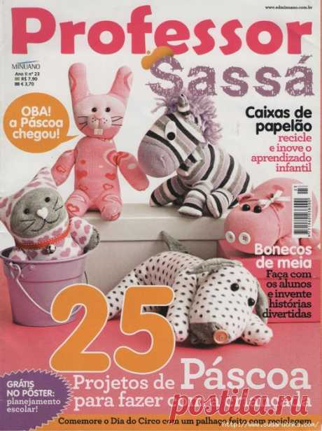Professor sassa Ano.2 № 23 2010. Журнал по шитью игрушек.