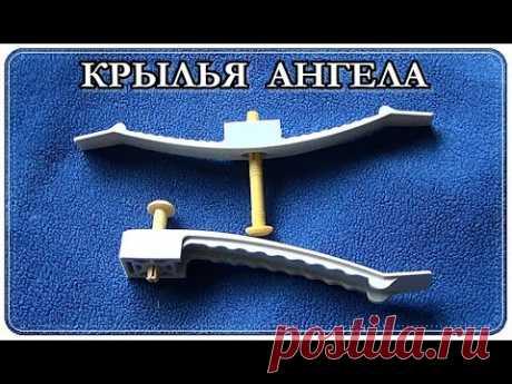 █ Крепление для ПРОВОДОВ и КАБЕЛЯ потолок и в ШТРОБАХ