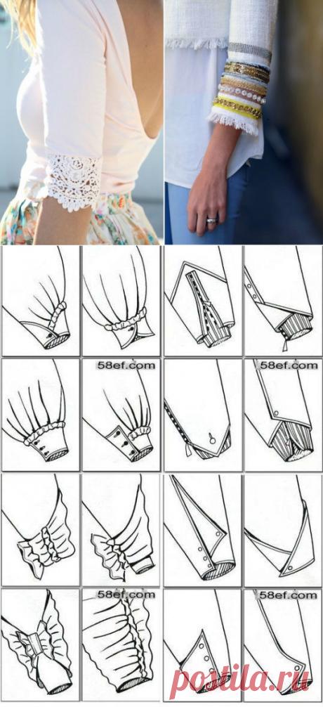 Оригинальное оформление низа рукава