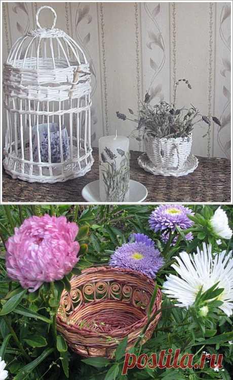Плетение из бумаги! Красивые и полезные вещи для дома и сада.
