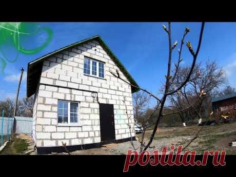 🟢КАК Построить ДЕШЕВЫЙ дом? Вложили 797 000 рублей