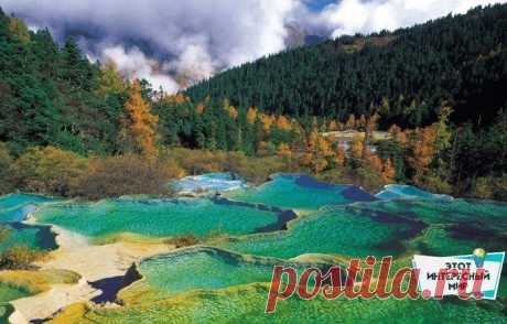 The valley of the sleeping gold dragon of the Huanglong, China