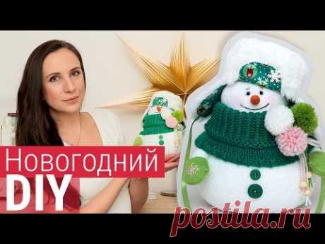 Снеговик своими руками / МК как сшить шапку ушанку и связать шарф игрушке / Новый сайт и выкройки