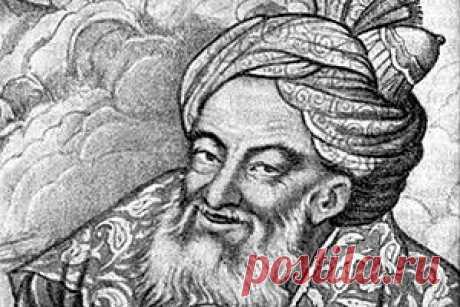 Омар Хайям - афоризмы. Лучшая коллекция афоризмов.