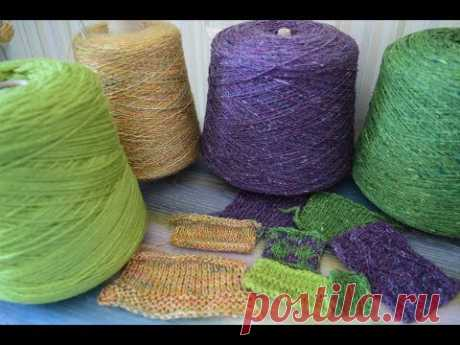 My new yarn for knitting. Samples from a tweed and not only.