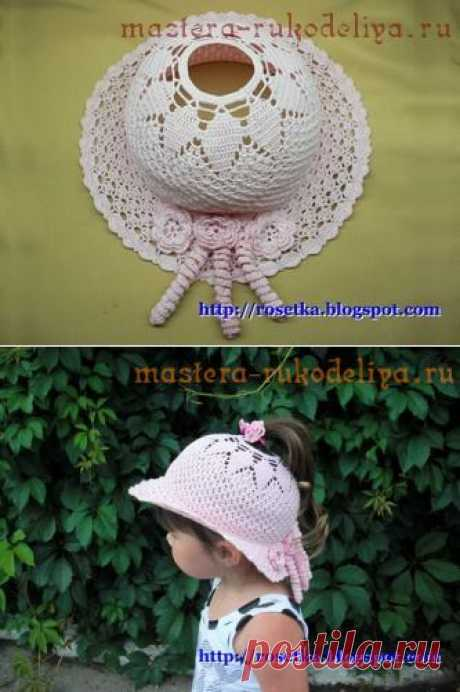 Мастер-класс по вязанию крючком: Шляпка Принцессы