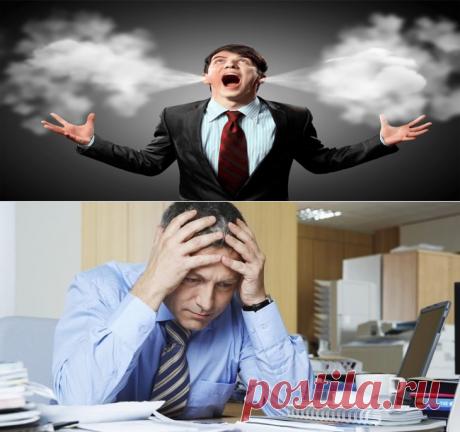 Витамины от стресса, депрессии и усталости | На всякий случай