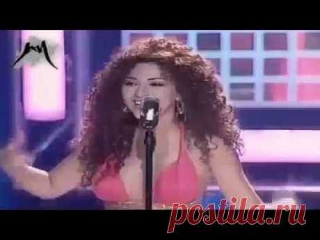 Myriam Fares   Ghmorni