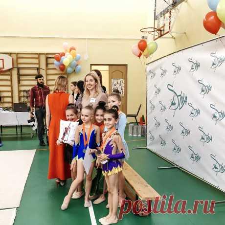 Зеленоград. Соревнования по художественной гимнастике.