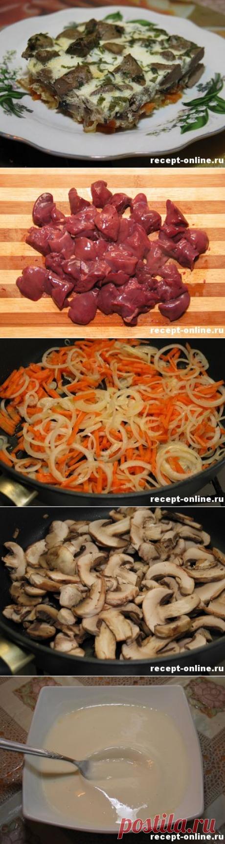 Кулинария >невероятно вкусная КУРИНАЯ ПЕЧЕНЬ