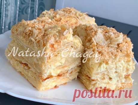 Торт «Наполеон» из готового слоеного теста Рецепт найдёте в комментариях к фото