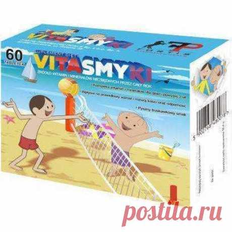 VITASMYKI x 60 tablets, vitamins for children, vitamins for kids