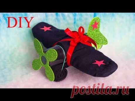 DIY sock plane | САМОЛЁТ из НОСКОВ. Подарок на 23 февраля