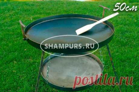 Сковорода из диска бороны с костровой чашей на подвесе 50 см купить в интернет-магазине Shampurs.ru с бесплатной доставкой