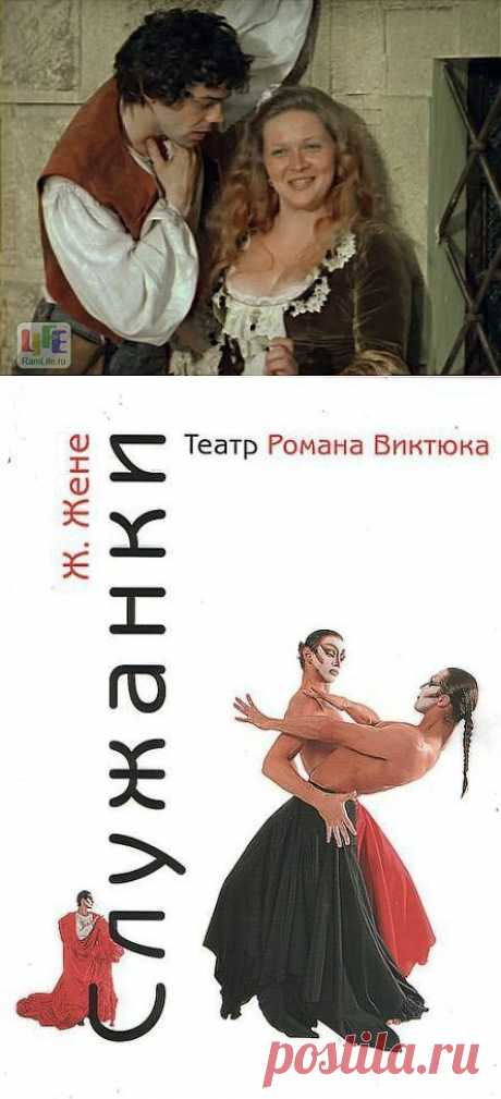 It is interesting to live! - Theatrical poetry of Konstantin Raikin
