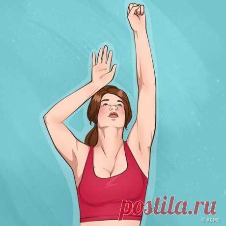 10 простых упражнений для красивых рук и подтянутой груди - медиаплатформа МирТесен Французская телеведущая и автор бестселлера «Через 10 недель — моложе на 10 лет» Камилла Волер разработала комплекс упражнений для красивой груди, который пользуется популярностью во всем мире. Для тренировок не требуется специальный инвентарь, поэтому приступить можно сразу после прочтения статьи....
