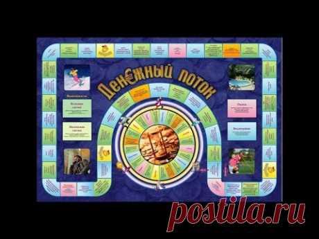 Игра Денежный Поток бесплатно на русском, играть в Крысиные Бега Cashflow 101 и 202